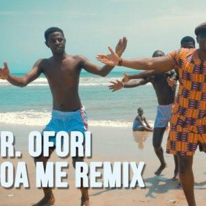 Dr. Ofori (Big Shaq) – Boa Me (Remix)(Prod. by Killbeatz)