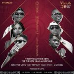 Amandzeba, KiDi, Kuami Eugene, Adina, Joe Mettle & Teephlow – Our Music Lives