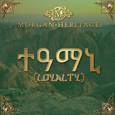Morgan Heritage ft. Stonebwoy, Samini, Kojo Antwi & Jose Chameleone – Africa We Seh